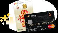 GS bonus kart