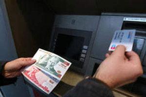 kredili mevduat hesabi
