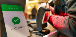 wechat pay is bankasi